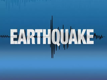 Earthquake Strikes Northwest of Desert Hot Springs