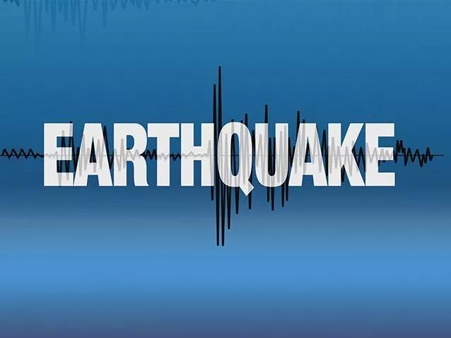 3.8 Magnitude Earthquake Strikes Near Thousand Palms
