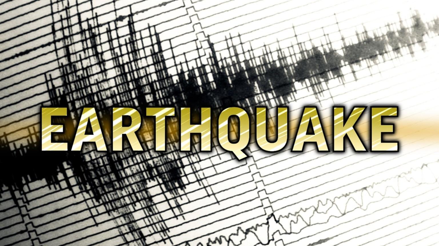 Earthquake Strikes in Rural Riverside County East of Temecula