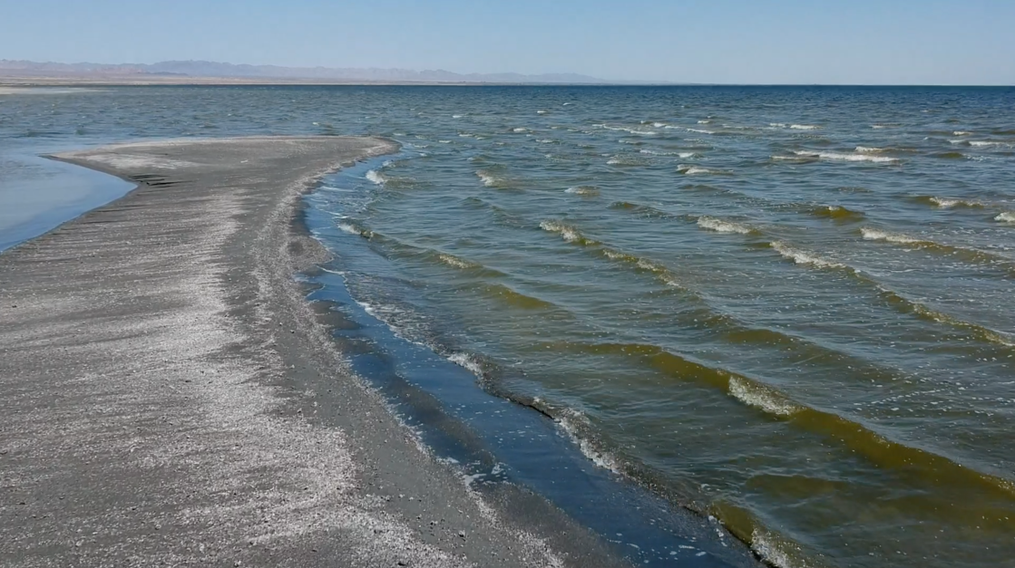 Salton Sea Gets First Congressional Hearing in Two Decades