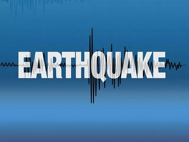 Small Quake Reported Near Banning