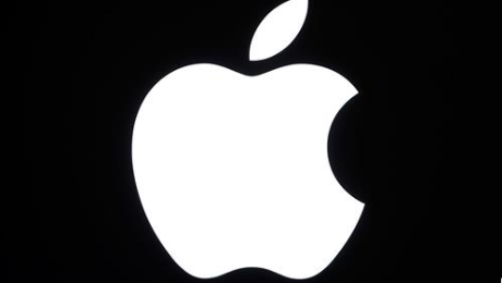 Apple Will Unveil Its New iPhones on Sept. 12