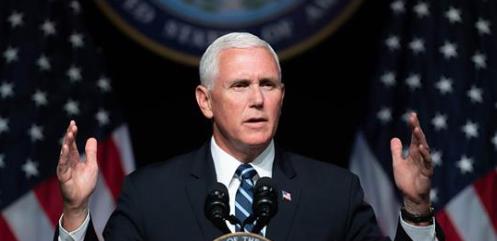 Vice President Pence Announces He Will Not Invoke the 25th Amendment