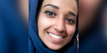 US Says Alabama Woman Who Joined Islamic State Can't Return