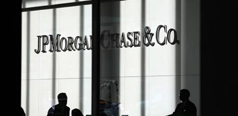 JPMorgan to stop financing private prisons and detention centers after protests