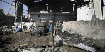 Trump's Yemen war policy survives Senate veto override bid