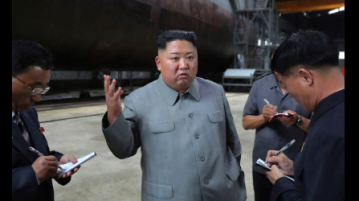 North Korea fires projectile in second launch of the week