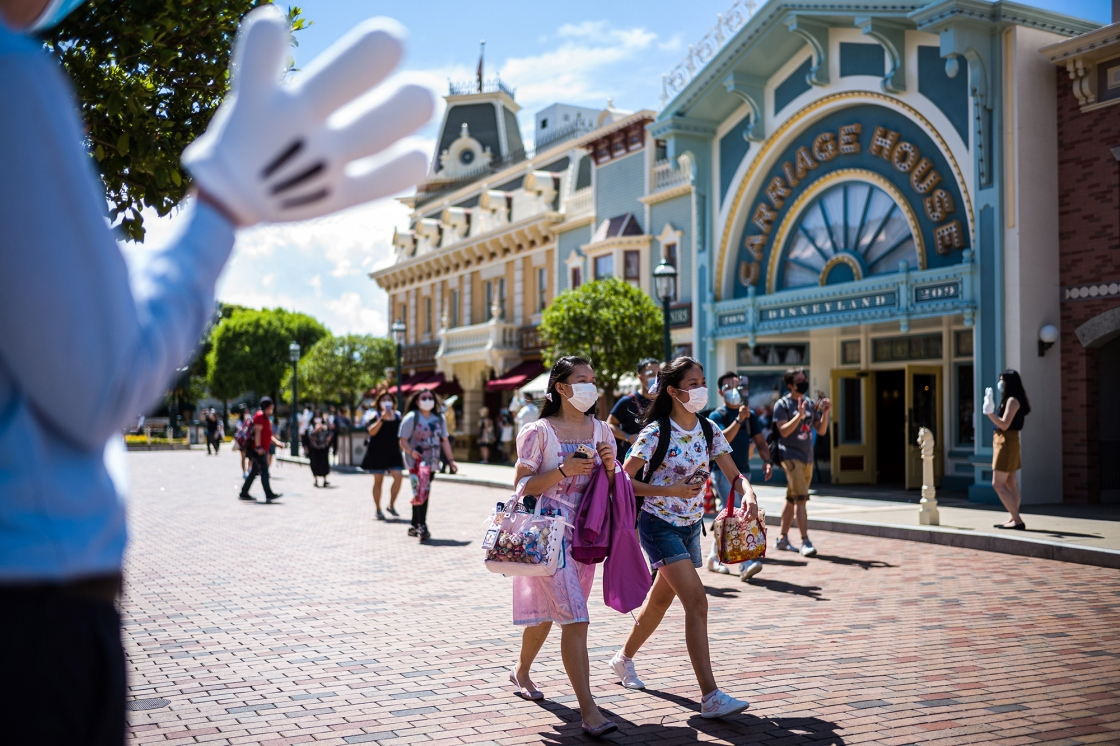 Disneyland Unveils Special Park Event in March for $75