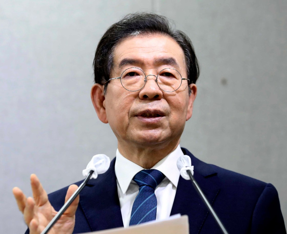 Seoul's mayor found dead, after seven-hour search