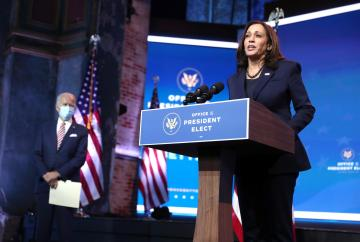 Kamala Harris receives first dose of Moderna Covid-19 vaccine