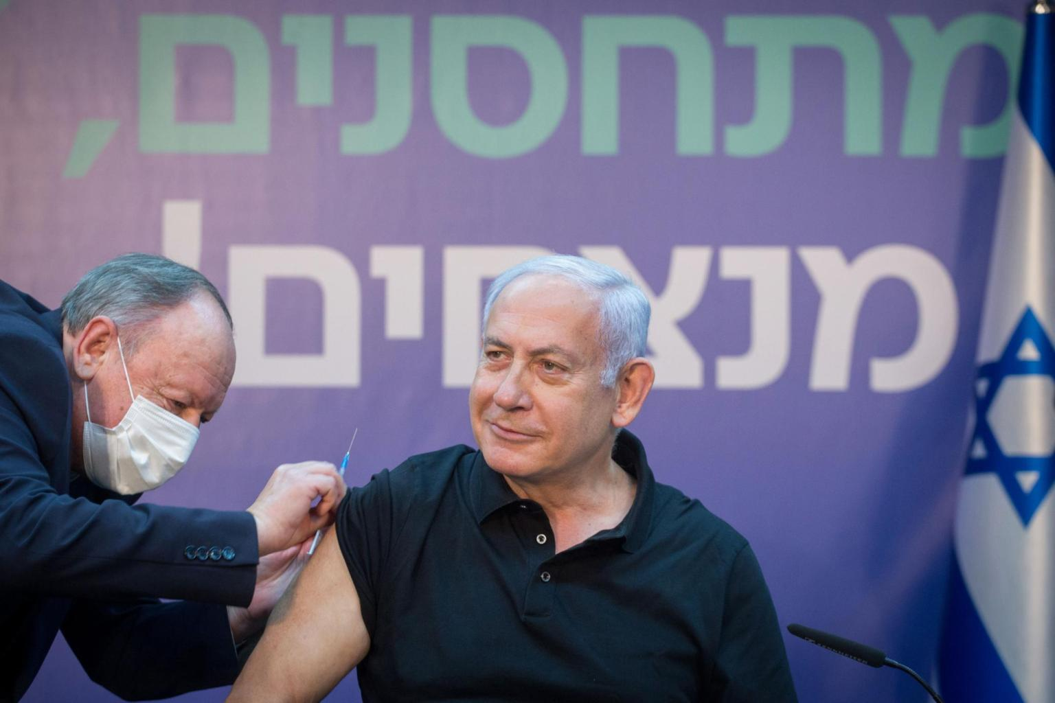 Facebook suspends Israeli Prime Minister for breaking privacy rules