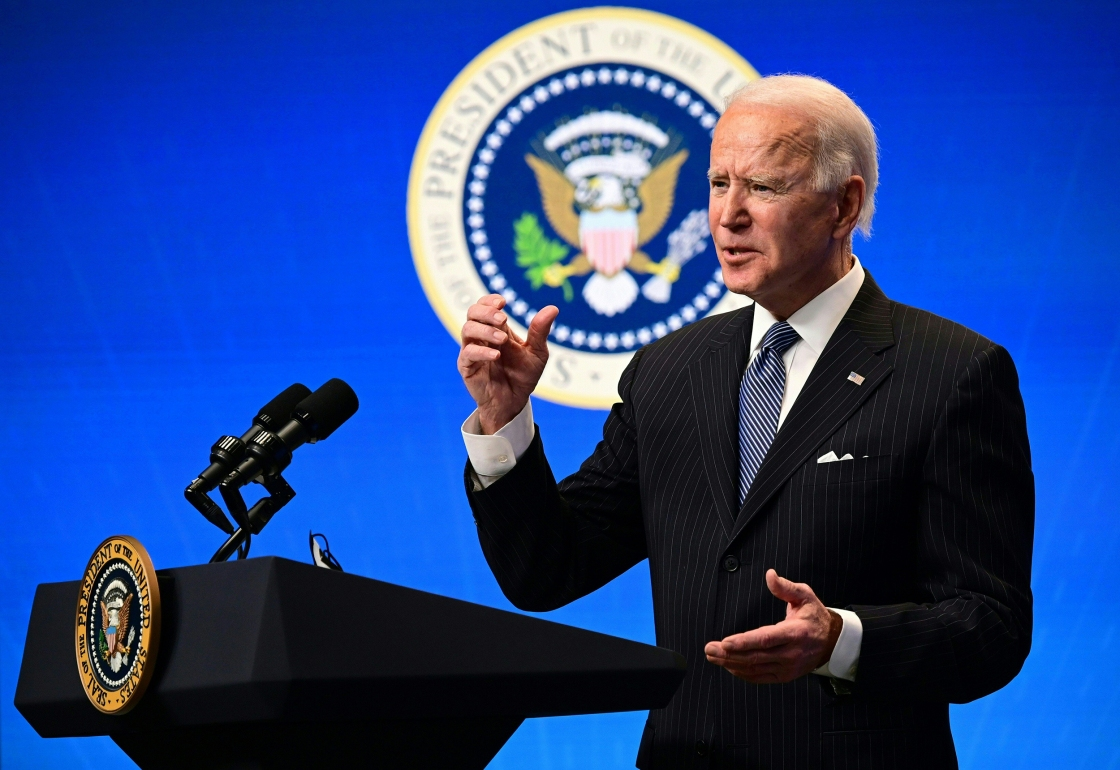 President Biden set to address nation Thursday afternoon