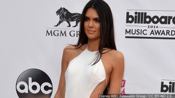 Suspect Arrested For Trespassing At Kendall Jenner's Van Nuys Home